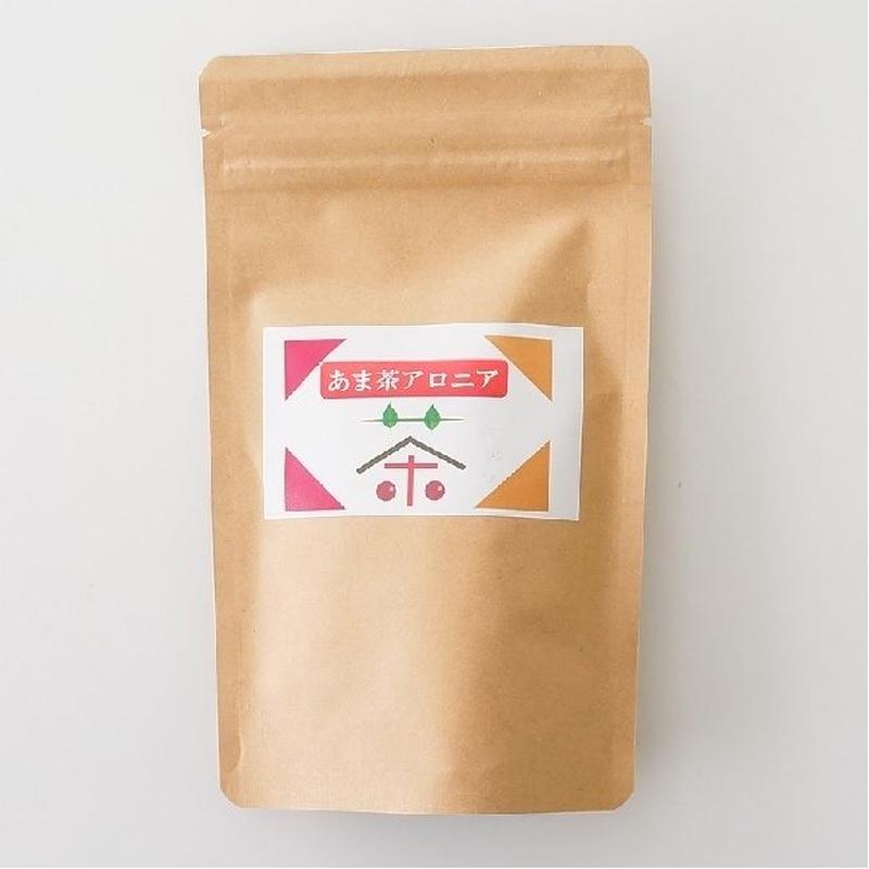 九戸村ふるさと振興公社 あま茶アロニアティーバッグ 10包