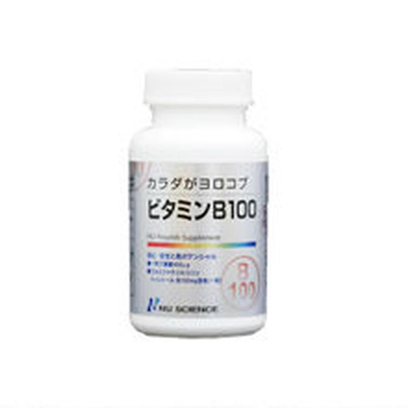 ビタミンB100