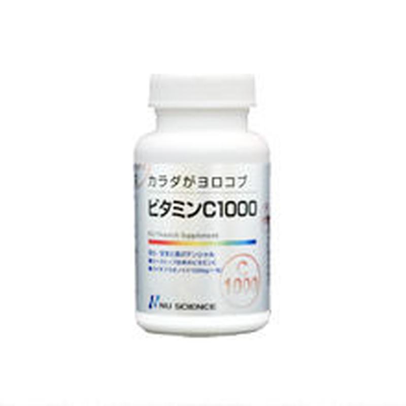 ビタミンC1000