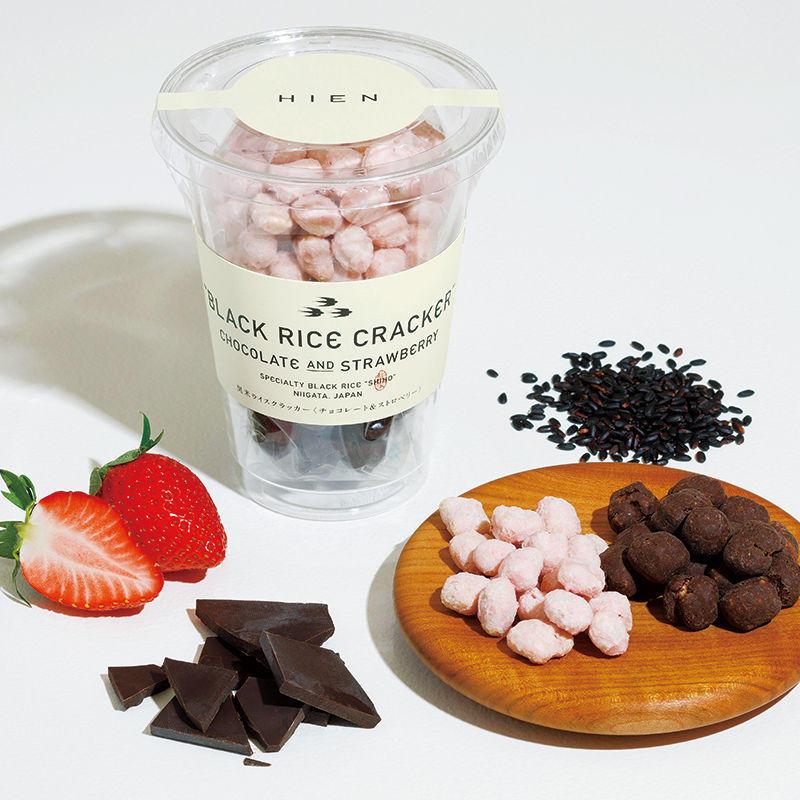黒米ライスクラッカー(あられ)チョコレート&ストロベリー