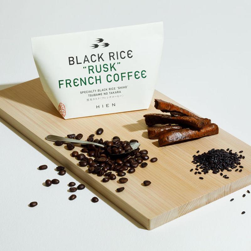 黒米ラスク フレンチコーヒー