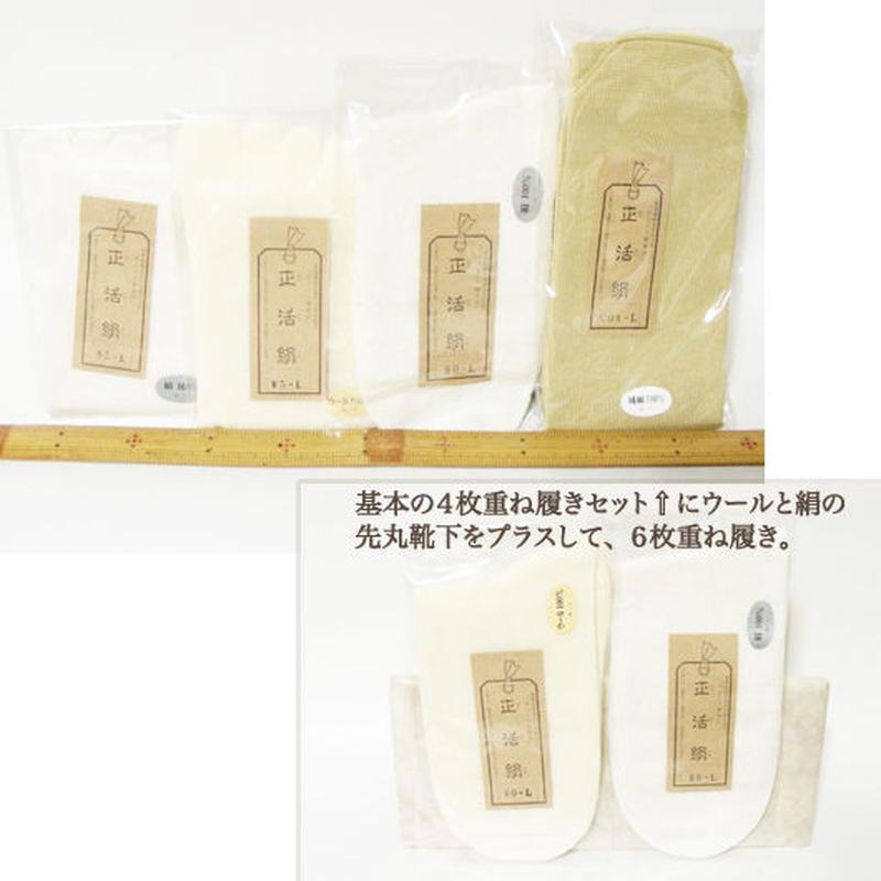 JN(正活絹)6枚重ね履きLセット