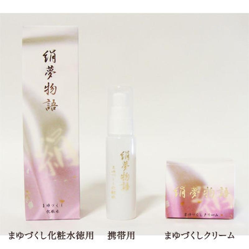国産シルクのまゆづくし化粧水 徳用