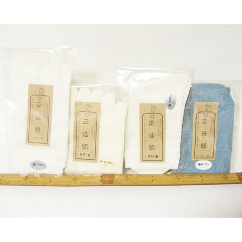 JN(正活絹)4枚重ね履きSセット
