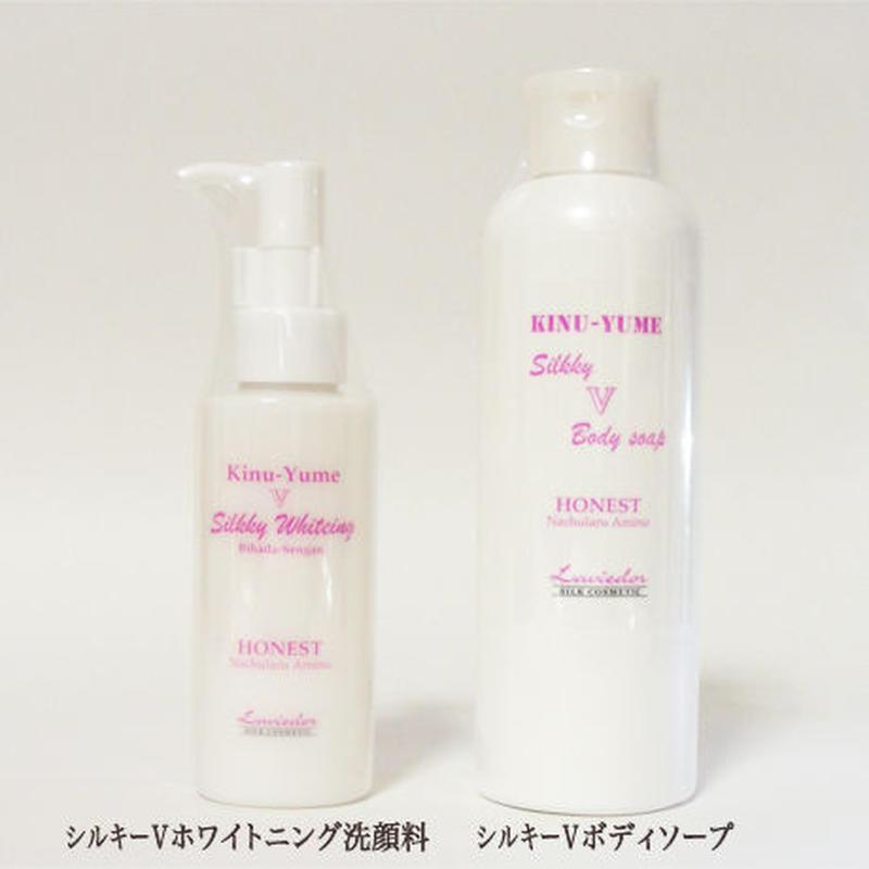 国産シルクのシルキーVホワイトニング洗顔料