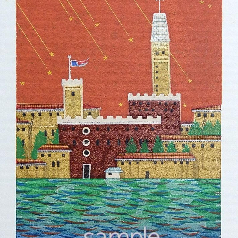 版画作品「海に浮かぶ街」