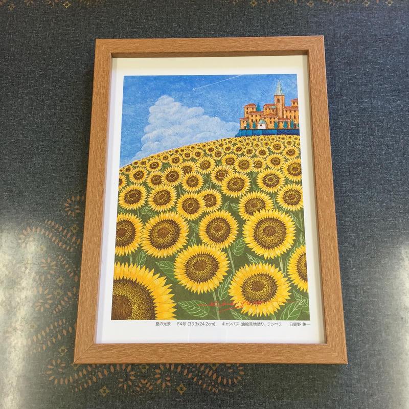 「夏の光景」オリジナル・プリントアート作品