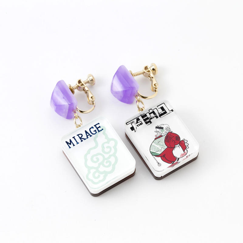 MIRAGE EARRING(Purple)