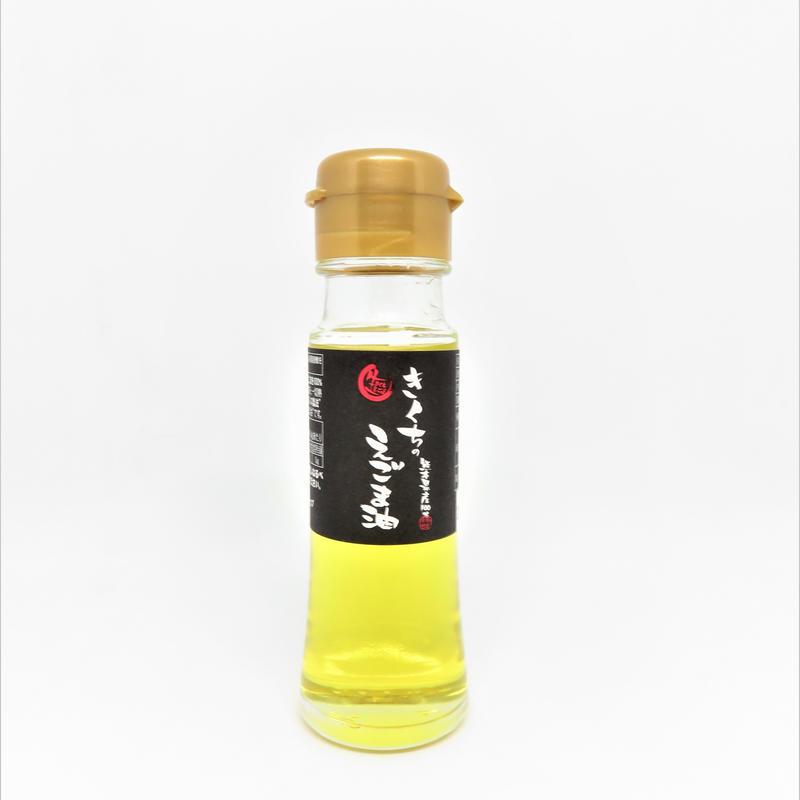 熊本県菊池産 きくちのえごま油(45g)