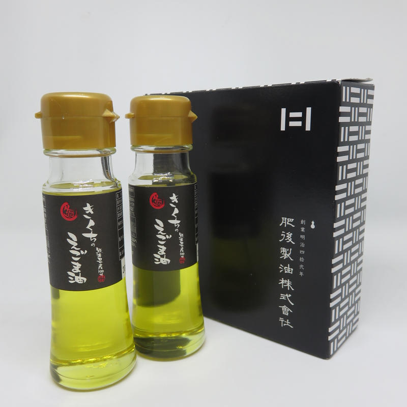 熊本県菊池産 きくちのえごま油(45g)2本セット