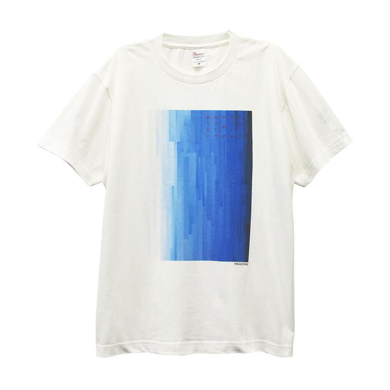 わたしTシャツ