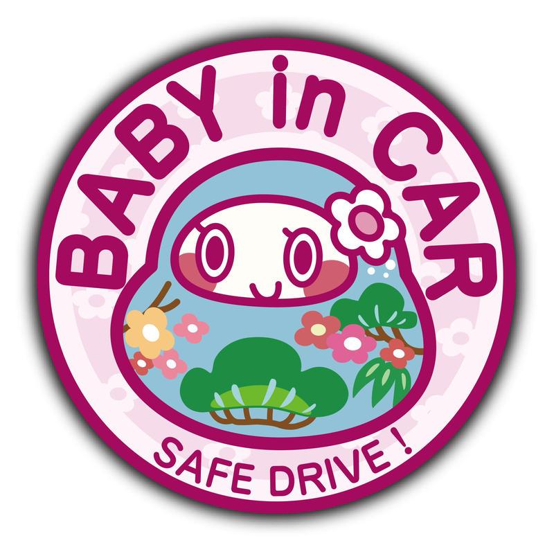 かがりん BABY IN CAR ベイビーインカー 反射マグネットシート 110mm×110mm