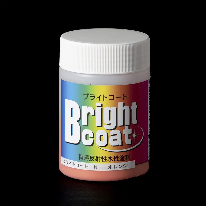 高輝度反射性水性塗料 ブライトコート Nタイプ 300g