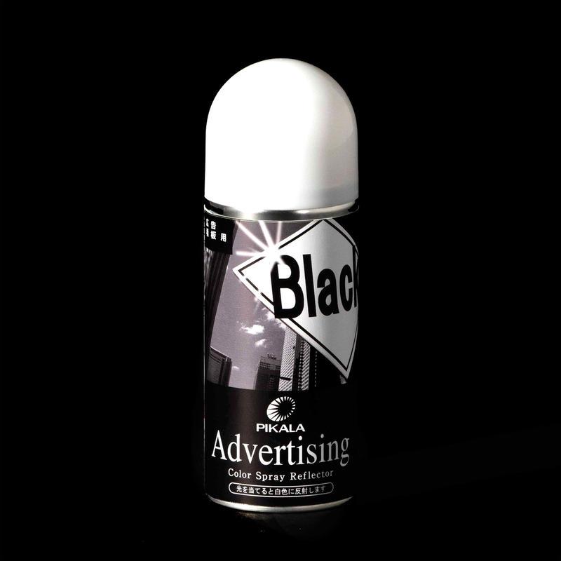 広告看板用 再帰反射性カラースプレーピカラ 100ml入り 黒