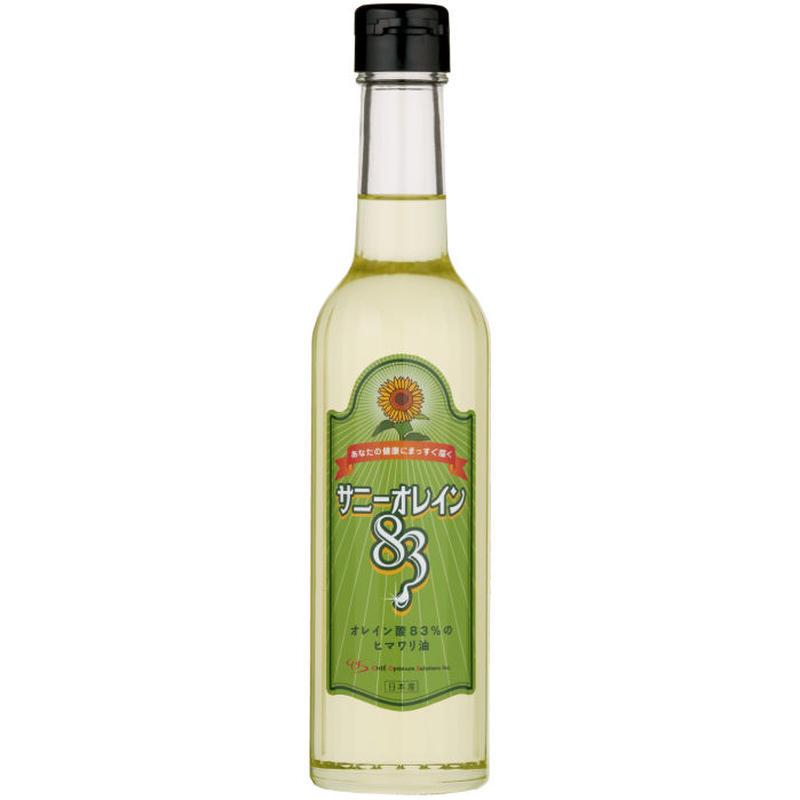 オレイン酸83%のひまわり油「サニーオレイン83」270ml