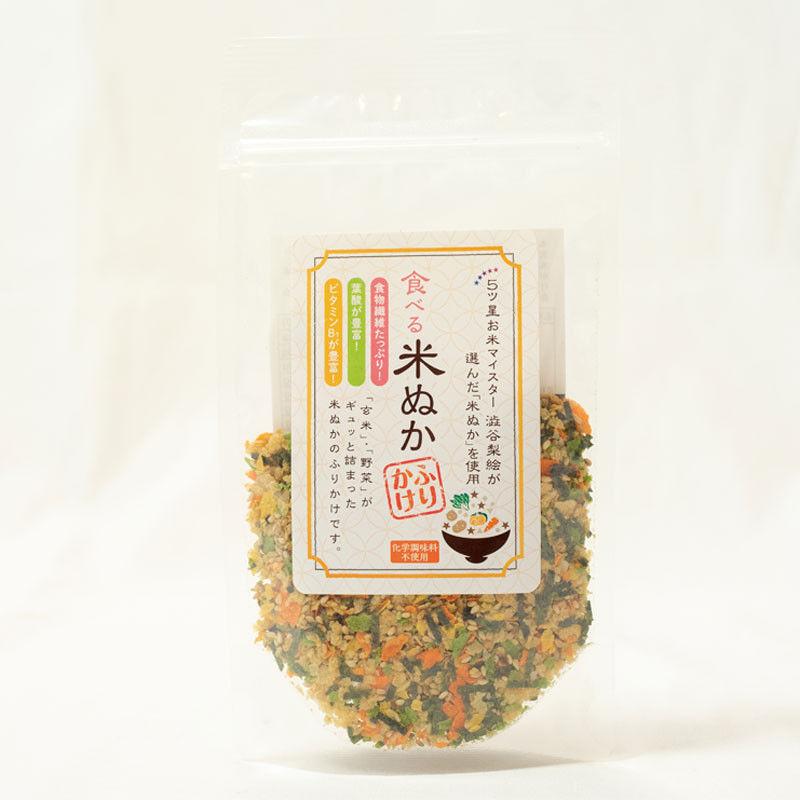 化学調味料不使用・食べる栄養「米ぬかふりかけ」