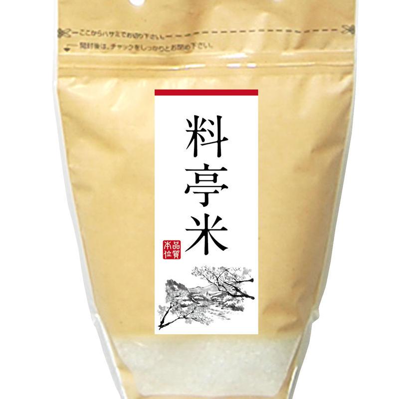 【少量だから新鮮・便利な1kg】イチセの料亭米 1kg