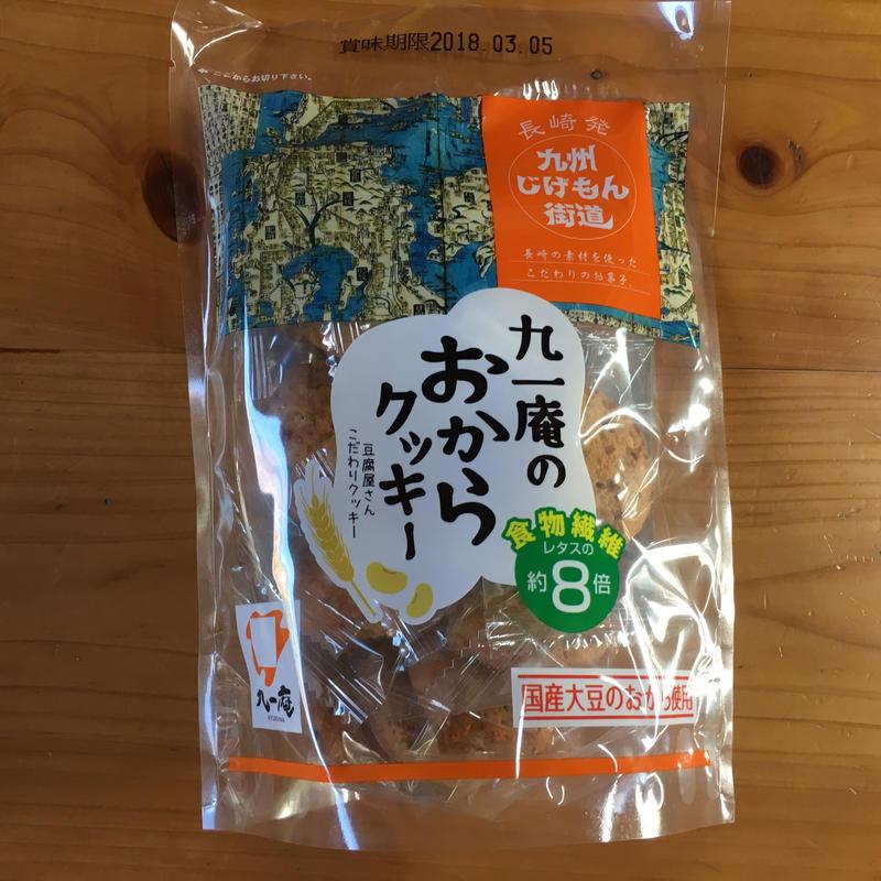 ダイエットの強い味方♡お豆腐屋さんの「おからクッキー」