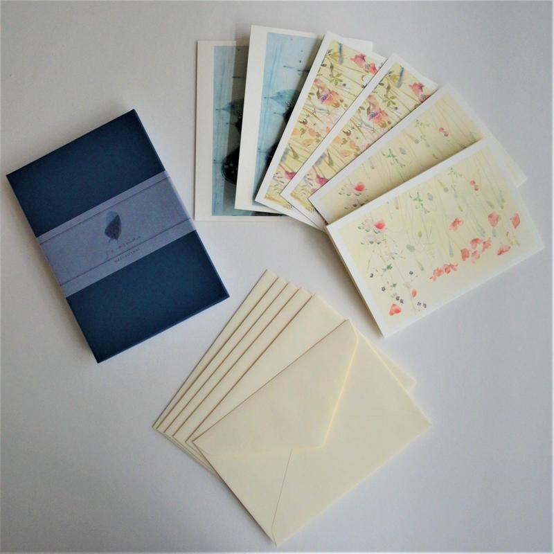 今井和世 グリーティングカード BOX 青