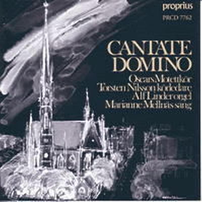 LP:カンターテ・ドミノ/世界のクリスマス音楽