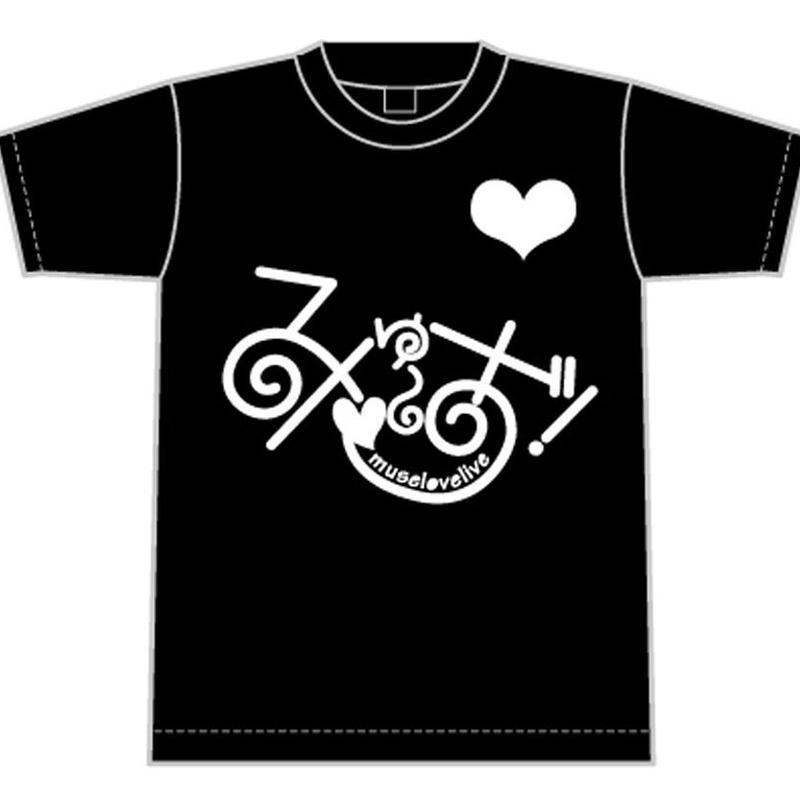 みゅ〜ず!Tシャツ