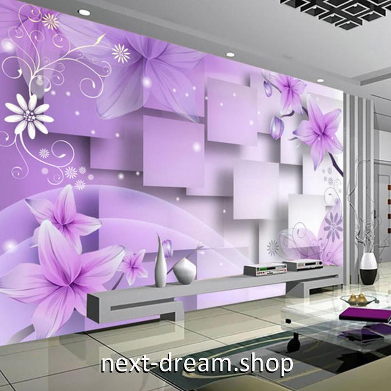 3D 壁紙 1ピース 1㎡ 北欧モダン 立体ボックス 花 紫 DIY リフォーム インテリア 部屋 寝室 防湿 防音 h03109
