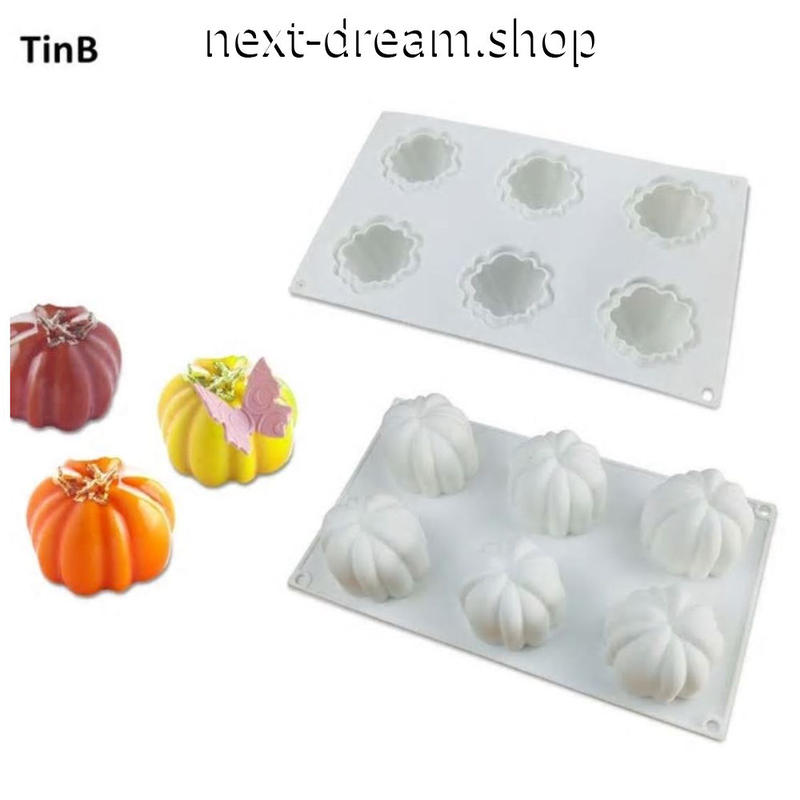 新品送料込  3D 耐熱 シリコントレー キャビティ 手作りチョコ ケーキ 和菓子 デコ  かぼちゃ型  誕生日会 バレンタイン  m01083