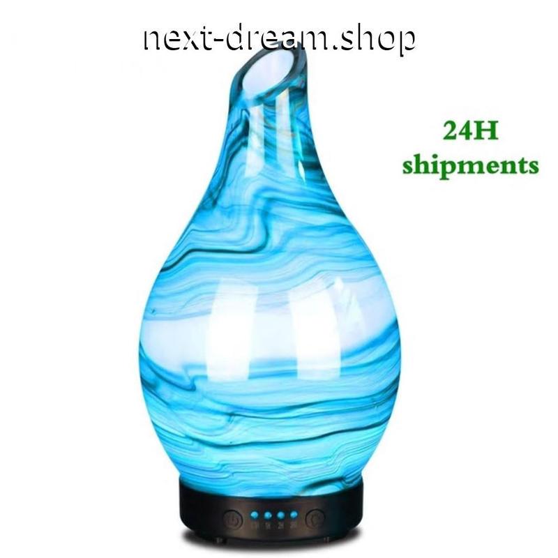 加湿器 100ml 空気清浄機 アロマ 7色 LED ガラス  乾燥・肌荒れ・風邪・花粉症予防  オフィス インテリア  m01346