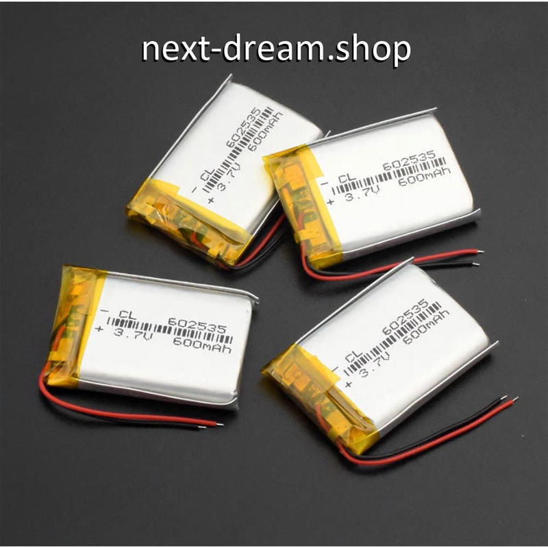 リチウムポリマー電池 充電式バッテリー Li-Po  カメラ MP3 MP4 MP5 GPS PSP  4個セット   新品送料込 m00279
