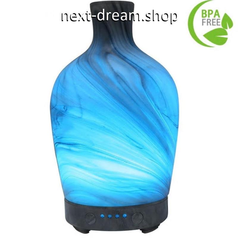 加湿器 100ml 空気清浄機 アロマ 7色 LED 壺型  乾燥・肌荒れ・風邪・花粉症予防  オフィス インテリア  m01343