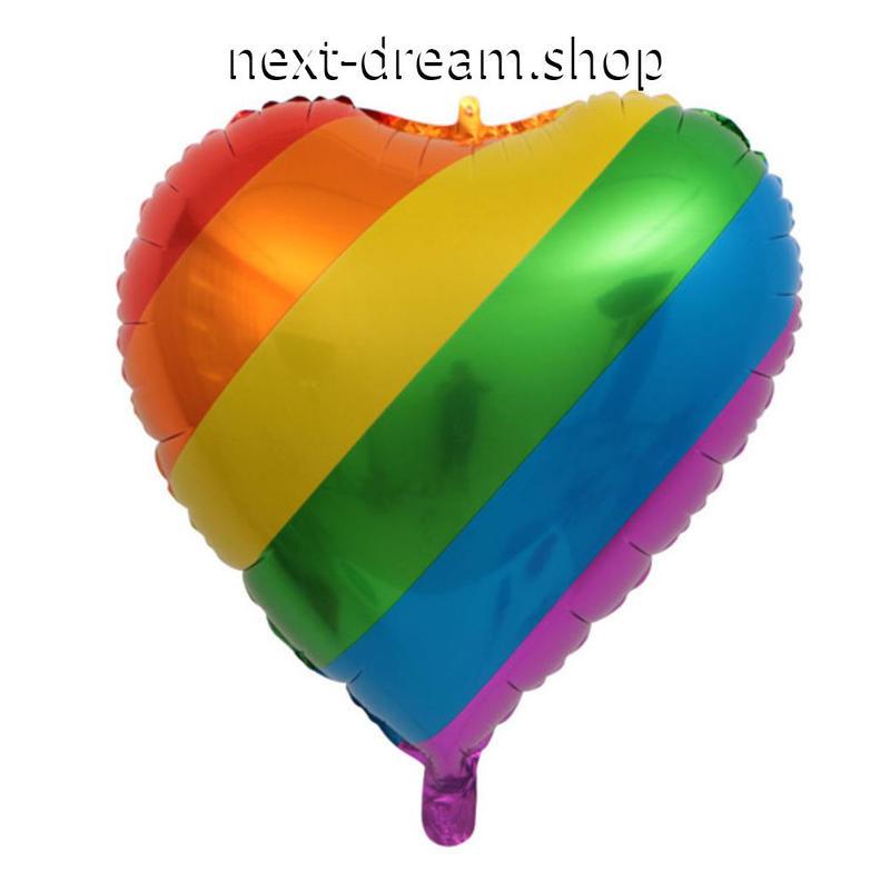 デコレーション風船  50枚セット ハート型 虹色  飾り 誕生日 結婚式 イベント パーティ  ふうせん バルーン ヘリウム   m01236