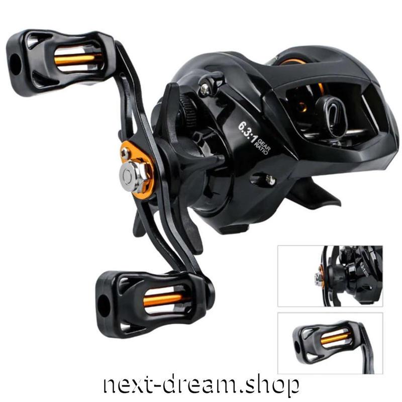 新品 ベイトリール 釣り道具 お洒落 フィッシング  12+1BB 黒×オレンジゴールド 右ハンドル 左ハンドル m01959
