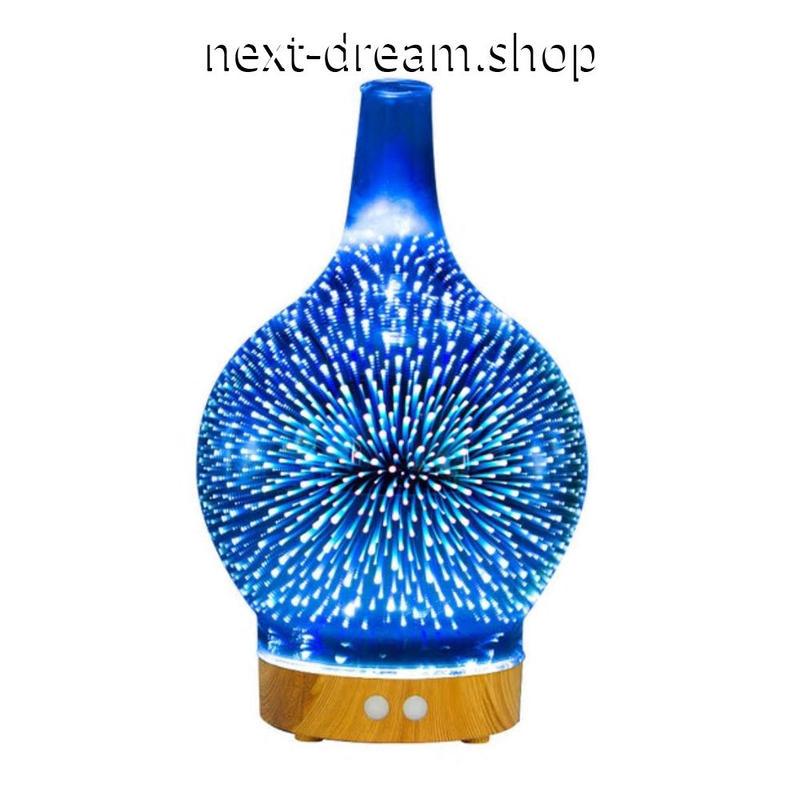 加湿器 超音波式 空気清浄機 アロマ 200ml 壺型 光る  乾燥・肌荒れ・風邪・花粉症予防  オフィス インテリア  m01355
