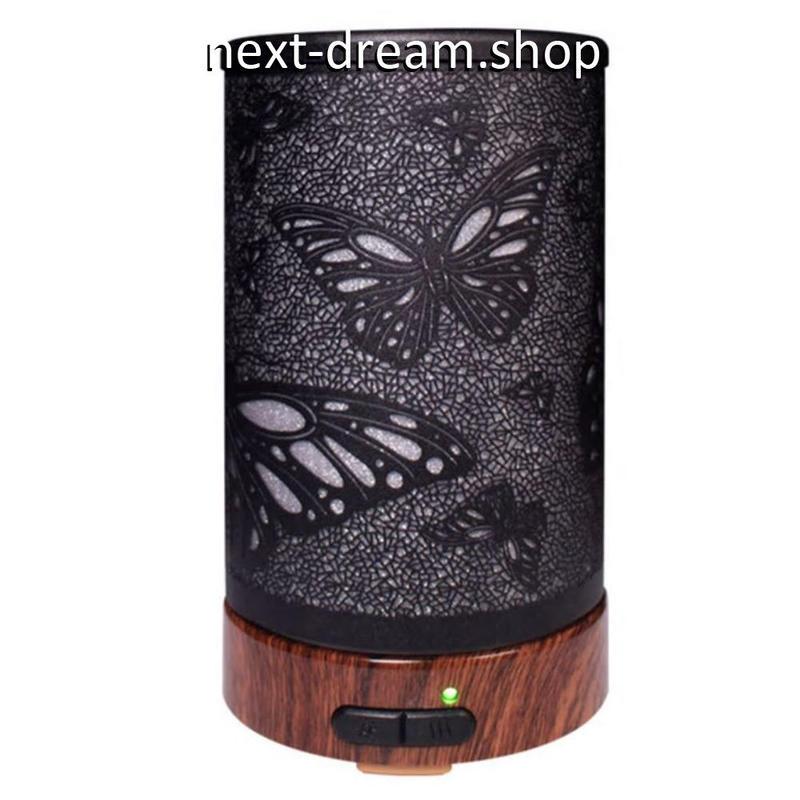 加湿器 空気清浄機 7色に光る 蝶柄 エスニック アロマ  乾燥・肌荒れ・風邪・花粉症予防  オフィス インテリア  m01362