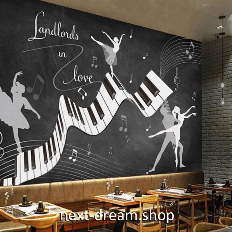 3D 壁紙 1ピース 1㎡ モノクロ ピアノ バレリーナ DIY リフォーム インテリア 部屋 寝室 防湿 防音 h03248