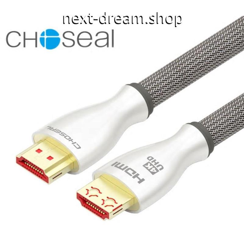 新品送料込 HDMI ケーブル 1.5 メートル テレビ PS3 PS4 プロジェクターPC 1080p m00769