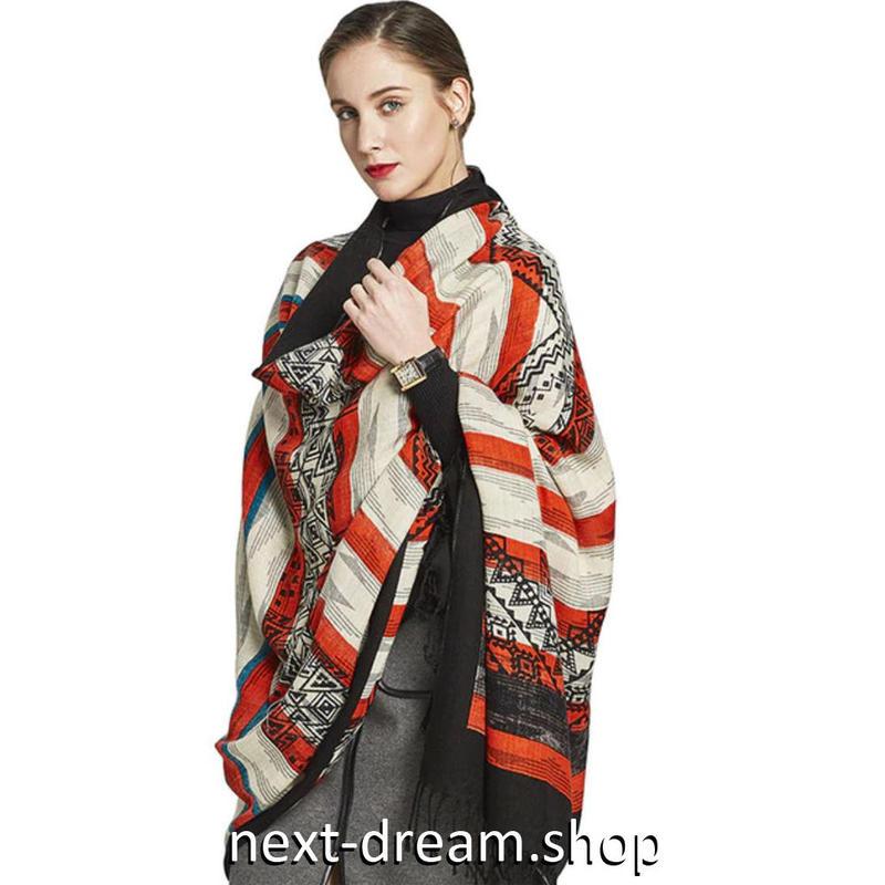 ストール マフラー スカーフ ウール100% ボーダー 赤 レディース 外人風コーデ ハイエンド 素敵柄 暖か ヨーロッパ 春 夏 秋 冬  m01701
