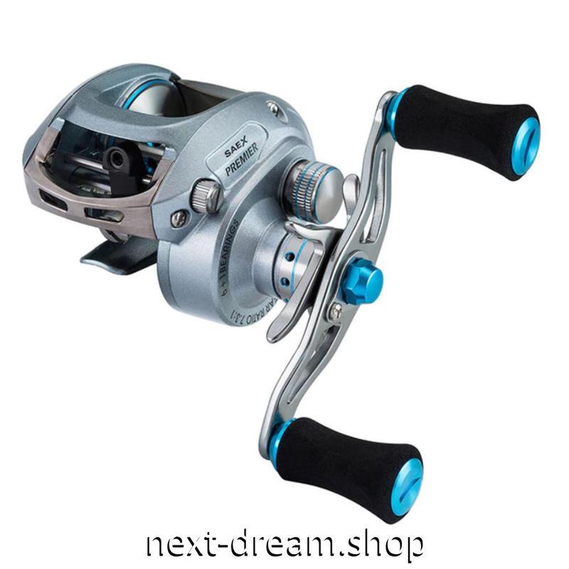 新品 ベイトリール 釣り道具 フィッシング 7BB 7.3: 1 ギア比 179グラム 軽量  シルバーブルー 右ハンドル m01931