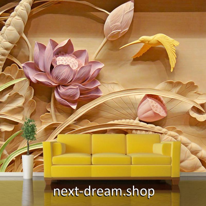 3D 壁紙 1ピース 1㎡ 蓮の花 彫刻 立体アート DIY リフォーム インテリア 部屋 寝室 防湿 防音 h03104
