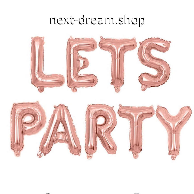 """デコレーション ロゴ風船  9文字セット """"LETS PARTY""""  飾り 誕生日 二次会 お祝い パーティ  ふうせん バルーン ヘリウム   m01252"""