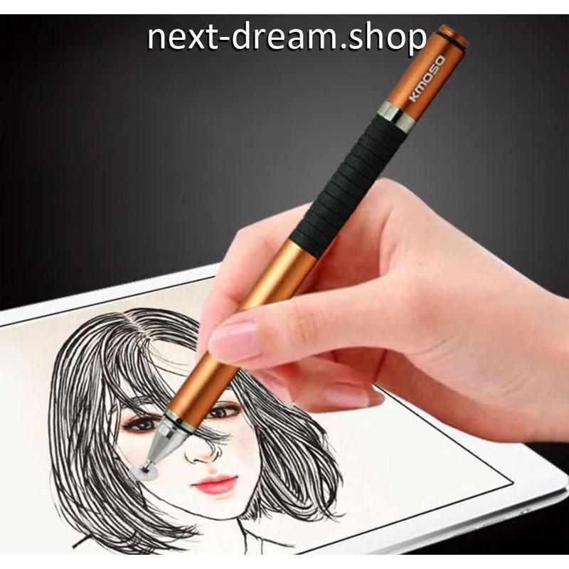 新品送料込 タッチペン スマホ iPad Samsung ASUS タブレット用 2in1 142×8mm キャップ付 m00815