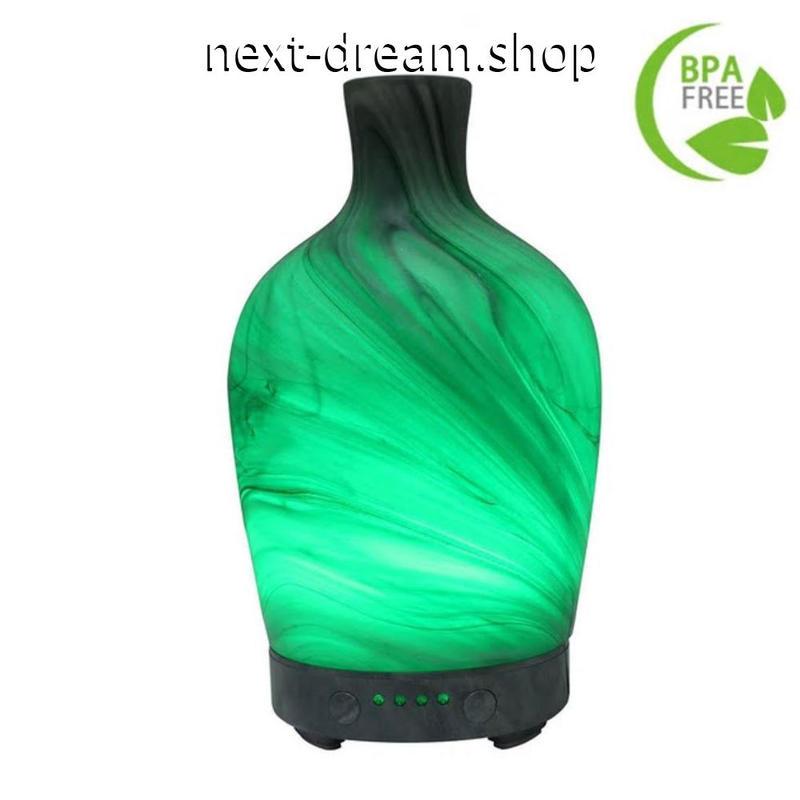 加湿器 超音波式 空気清浄機 アロマ 100ml 壺型 7色  乾燥・肌荒れ・風邪・花粉症予防  オフィス インテリア  m01356