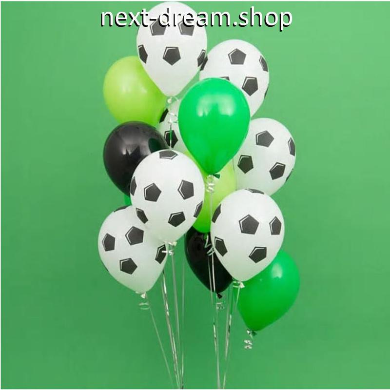 風船 13個セット サッカーボール×緑   飾り デコレーション  誕生日 結婚式 卒業 試合の応援 パーティ  バルーン ヘリウム   m01232