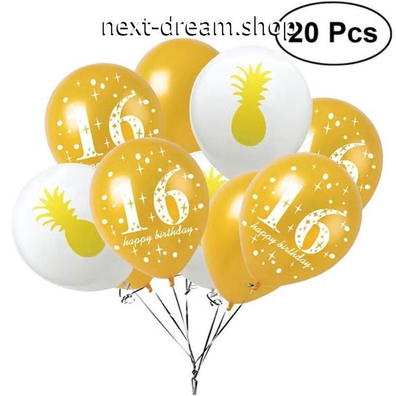 """デコレーション風船セット 20枚セット """"HAPPY BIRTHDAY""""  誕生日おめでとう 16歳  飾り パーティ  ふうせん バルーン ヘリウム   m01249"""