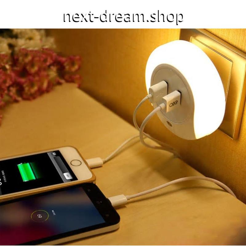 新品送料込 LED センサーライト コンセント差込口付き 明暗センサー 足元灯 3モード USBポート 高品質 アダプター付 00817