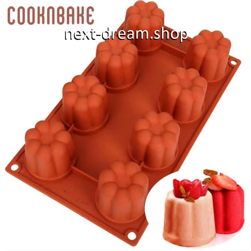 新品送料込  製菓型 3D 耐熱 シリコントレー キャビティ 手作りチョコ ケーキ  王冠型 クラウン  誕生日会 バレンタイン  m01063