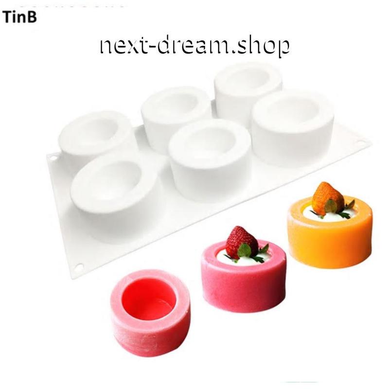 新品送料込  型 3D 耐熱 シリコントレー キャビティ 手作りチョコ ケーキ ムース  カップ型  イベント 誕生日会 バレンタイン  m01067