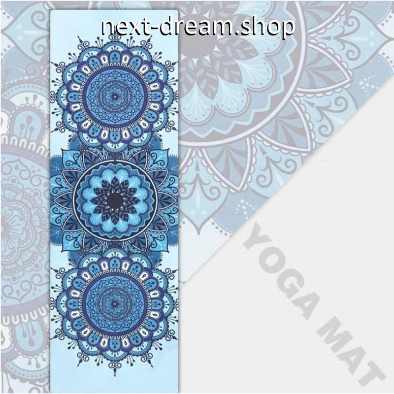 新品送料込 ヨガマット 3.5mm 曼荼羅 模様 青 水色 耐アレルギー  ピラティス 筋トレ ストレッチ 美ボディ エクササイズ  m00967
