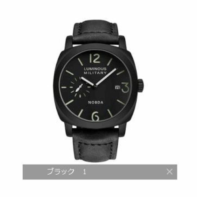 【新品】NOBDA ミリタリー ビックフェイス クォーツ 腕時計 ブラック 陸軍 海軍 グリーンベレー 防水 シルベスター・スタローン 00161
