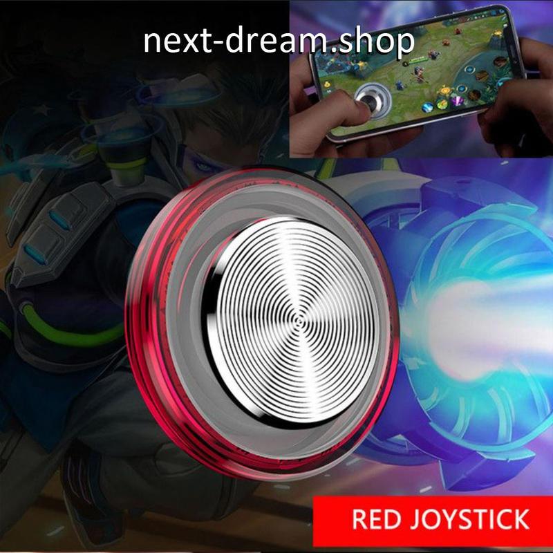 新品送料込 ジョイスティック ゲーム コントローラー  ボタン スマホ用 iPhone Android おもちゃ プレゼント m00751